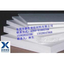 乳白色铁氟龙板图片