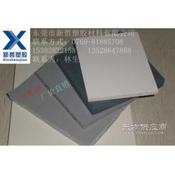 白色氯化聚氯乙烯板图片