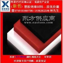 低价处理台湾进口pp板图片