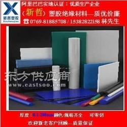 供应PVC板聚氯乙烯板图片