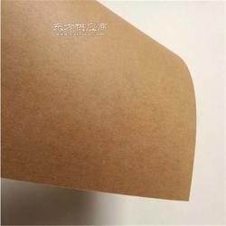 全木浆包装牛皮纸订制 楷诚纸业厂家供应图片
