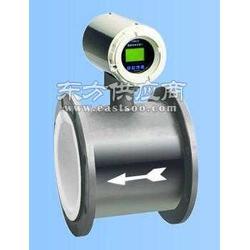 供应定量控制电磁流量计厂家报价图片