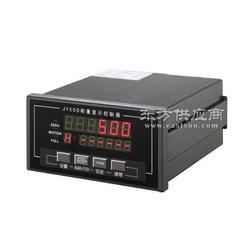 JY500A1价位现货图片