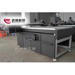 供应玻璃工艺品数码喷印机配件厂家图片