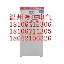 特价销售315变压器软启动柜旁路变频器起动器图片
