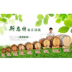 斯恩特橡木桶酒桶自酿酒桶酒具图片