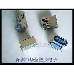 USB 3.0 90度图片