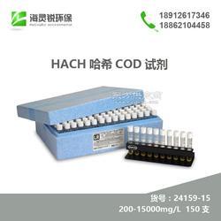 哈希COD试剂2415915 HACH化学耗氧量25159-15图片