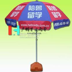 太阳伞厂 哈鲁留学_太阳伞 户外太阳伞图片