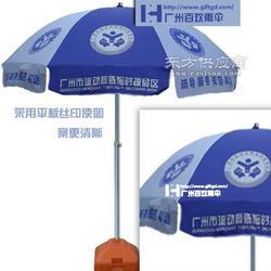 雨伞厂家_制作_流动商贩疏导区_户外太阳伞图片