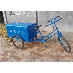 保洁三轮车 环卫三轮车厂家图片