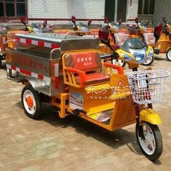 电动三轮保洁车 保洁电动三轮车图片