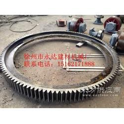 18模数铸钢烘干机齿轮齿圈图片