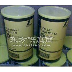 KLUBEROIL GEM 1-220N/460N/680N最低价供应图片