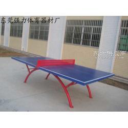 室外乒乓球台室外专用乒乓球台户外乒乓球桌图片