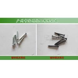 黑锌钝化液-钝化剂图片