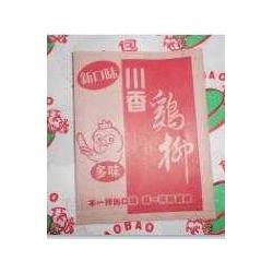 防油纸袋淋膜纸袋专业生产厂家图片
