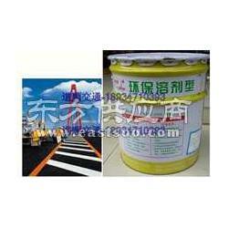 反光道路标线涂料学校专用桶装油漆图片