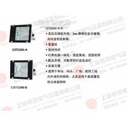 厂商直销GXTG138一体化车站码头广场灯图片