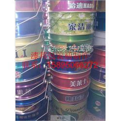 涂料桶包装桶图片