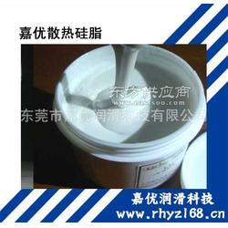 供應主板散熱膏-業內領先的高導熱填充性能圖片