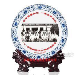 活动纪念陶瓷奖盘图∑片