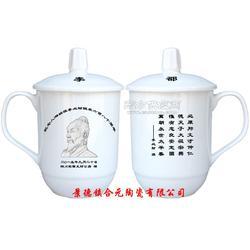 定制礼品茶杯、陶瓷杯子定制图片