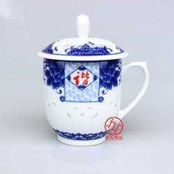 精美青花玲珑陶瓷茶杯图片