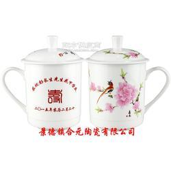 祝寿礼品陶瓷杯图片