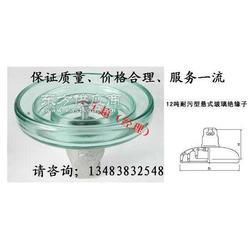 LXHY4-70 悬式玻璃绝缘子图片