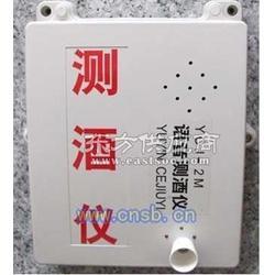 礦用酒精檢測儀YCJ-2M圖片