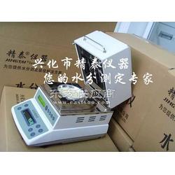 烟草水分测定仪烟叶水分测试仪图片