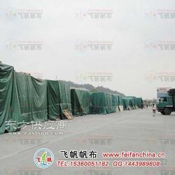 货场盖货帆布厂价-户外防水帆布加工可定做帆布产品TD2X2-1图片