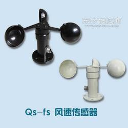 Qs-fs风速传感器图片