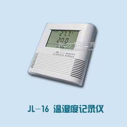 XZQX-16温湿度记录仪图片
