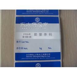 卷装货架标签图片