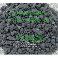 碳化硅图片
