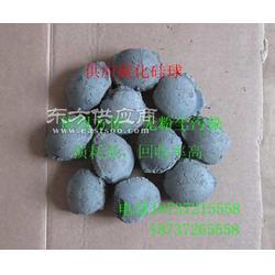 碳化硅球图片