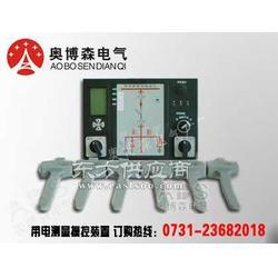 HJW-2000无限测温装置 工作原理 4006640731图片