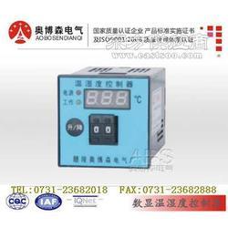 xmtg-2001温湿度控制仪xmtg厂价直销 xmtg奥博森图片