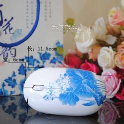 青花瓷无线鼠标图片