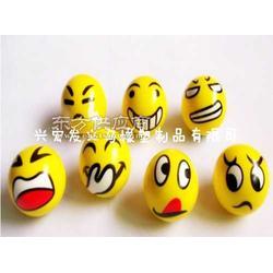 弹力球压力球玩具球图片
