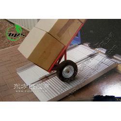 移動臺階輪椅坡道圖片