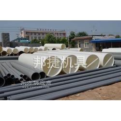 大口径PP管材大口径聚丙烯管材图片