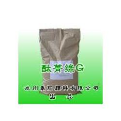 酞菁绿G7 5319酞菁绿G品质全质量高厂家报价图片