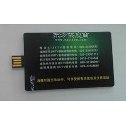 带芯片的U盘卡制作图片