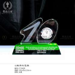 10周年奖杯 数字奖杯图片