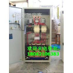100千瓦自耦减压启动柜 660V电控柜图片