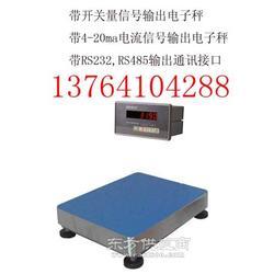 4-20mA电流信号输出地磅秤 称图片