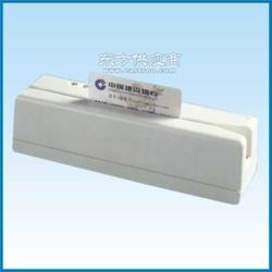 德卡J300磁卡读写器门诊CPU卡 医疗卫生读卡器图片